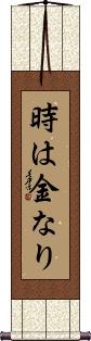Time is Money Wall Scroll