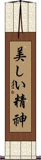 Beautiful Spirit Vertical Wall Scroll