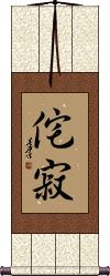 Wabi Sabi Vertical Wall Scroll