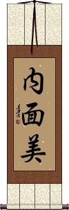 Inner Beauty / Beauty of Spirit Wall Scroll