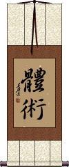 Taijutsu Wall Scroll
