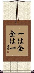 Ichi wa Zen, Zen wa Ichi Vertical Wall Scroll