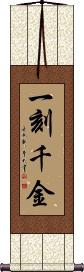 Time is Gold Wall Scroll