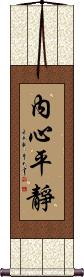 Inner Peace Wall Scroll