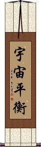 Universe in Balance / Balanced Universe Wall Scroll