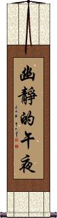 Tranquil Midnight Wall Scroll