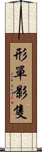 Lonely Soul / Solitary Wall Scroll