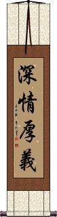 Love and Honor Wall Scroll
