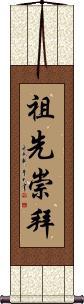Honor for Ancestors Wall Scroll