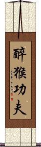 Drunken Monkey Kung Fu Wall Scroll