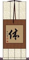 Body / Karada Wall Scroll