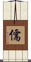 Scholar / Confucian