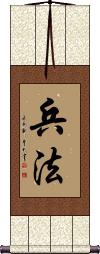 Art of War Wall Scroll