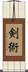 Kenjutsu / Kenjitsu