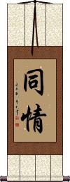 Compassion Wall Scroll