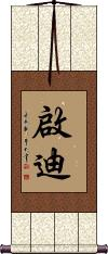 Open the Minds of the Next Generation To Stimulate Thinking Wall Scroll
