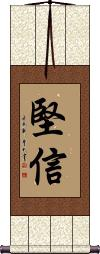 Firm Belief / Strong Faith Wall Scroll