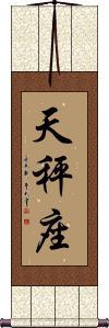 Libra Zodiac Symbol / Sign Wall Scroll