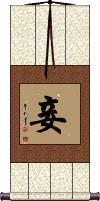 Mistress / Concubine / Servant Wall Scroll