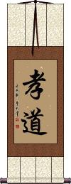 The Dao of Filial Piety Wall Scroll