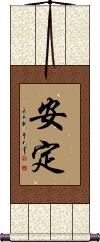 Stability / Calm and Orderly / Equilibrium Wall Scroll