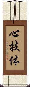 Shingitai / Shin Gi Tai Wall Scroll