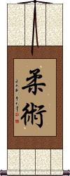 Jujitsu / Jujutsu Wall Scroll