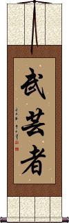 Martial Arts Master Wall Scroll