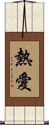 Passionate Love / Ardent Love and Devotion Wall Scroll