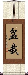 Bonsai / Penzai Wall Scroll