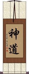 Shinto Wall Scroll