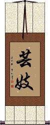 Geisha / Geigi