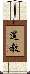 Daoism / Taoism Wall Scroll