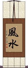 Feng Shui Wall Scroll