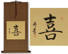HAPPINESS Japanese Kanji Wall Scroll