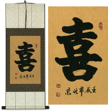 HAPPINESS<br>Chinese Symbol / Japanese Kanji Wall Scroll