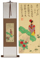 Serenity Ballad - Woman and Poetry Wall Scroll