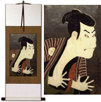Actor Otani Oniji as Edohei<br>Japanese Woodblock Print Repro<br>Wall Scroll