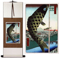 Fish Windsock<br>Japanese Woodblock Print Repro<br>Wall Scroll