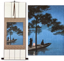 Shubi Pine at Lake Biwa<br>Japanese Woodblock Print Repro<br>Wall Scroll
