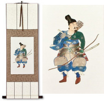 The Noble Archer Warrior<br>Japanese Woodblock Print Repro<br>Wall Scroll