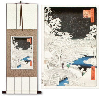Snowy Bridge Landscape<br>Japanese Woodblock Print Repro<br>Wall Scroll