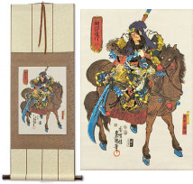 Kanu<br>Warrior Saint on Horseback<br>Japanese Woodblock Print Repro<br>Wall Scroll
