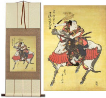 Samurai Awashima Kainosuke on Horseback<br>Japanese Print<br>Wall Scroll