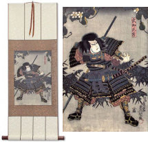 Samurai Takechi Mitsuhide<br>Japanese Woodblock Print Repro<br>Wall Scroll