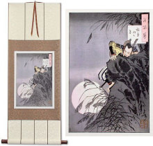 Samurai and Moon<br>Hideyoshi Climbs<br>Japanese Woodblock Print Repro<br>Wall Scroll