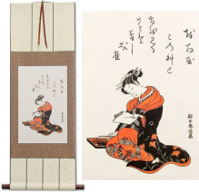 The Courtesan Kasugano Writing a Letter<br>Japanese Print Repro<br>Wall Scroll