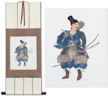 Japanese Archer Samurai Wall Scroll