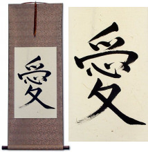 Love Symbol Calligraphy<br>Asian Scroll
