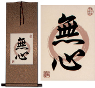 MuShin<br>Without Mind<br>Japanese Kanji Print Scroll